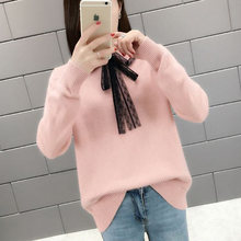 Женская одежда вязаные свитера новые свободные большого размера