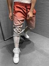 Men's brand fitness Pencil pants Muscle long pants 3D gradient color slim sport Basketball training pants Small leg trousers