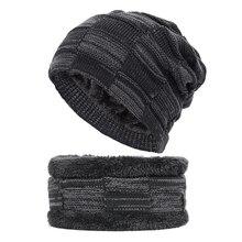 Новинка, комплект из 2 предметов, зимняя шапочка-шарф, теплая вязаная шляпа, толстая флисовая подкладка, зимняя шапка с черепом, шарф для мужчин и женщин