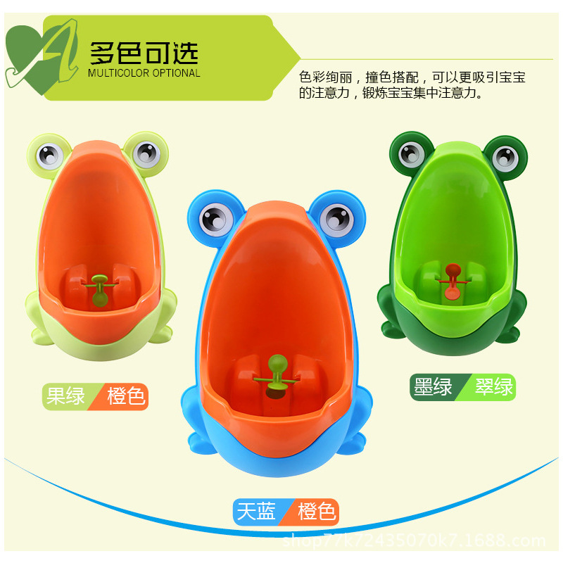 Children Frog Urinal Cartoon Stand-up Urine Cup Urinal Boy Wall Mounted Urinal Urinal