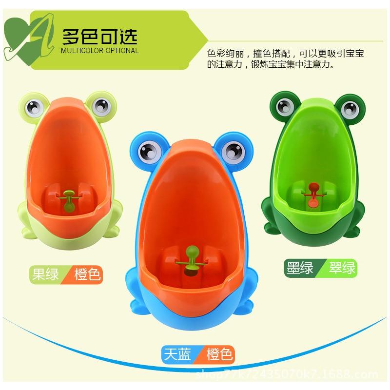 Children Frog Urinal Cartoon Stand-up Urine Cup Urinal Boy Wall Mounted Urinal Urinal