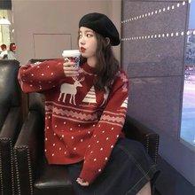 Зимний новый Рождественский красный свитер 2020 года женский