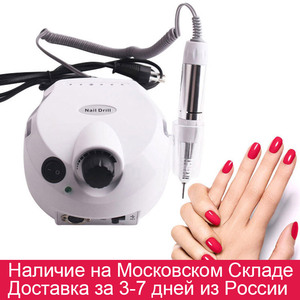 35000RPM Dry Manicure Nail Dri