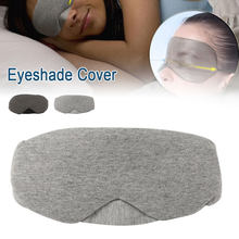 Maska do spania szybka maska do spania Eyeshade Cover Shade Patch kobiety mężczyźni miękka przenośna opaska na oczy Travel Slaapmasker