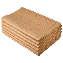 250pcs Chinese Calligraphy Paper Bamboo Xuan Paper with Grids Chinese Raw Rice Paper for Beginner Calligraphy Practice Supply