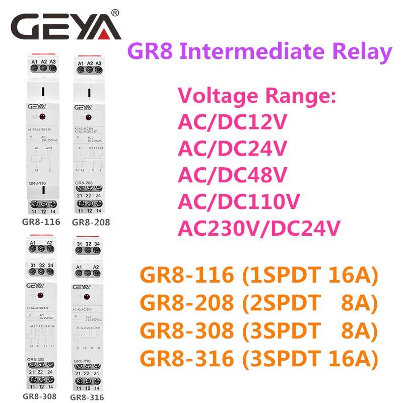 GEYA din-рейка типа GR8 AC DC 12V Реле промежуточное реле вспомогательное реле 8A 16A ROHS Одобрить