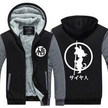 Winter Jacket Men Streetwear DRAGON BALL EU Size Plus Fleece Zip Up Hoodie Son Goku Parka Casual Coat Cosplay Costume Sweatshirt
