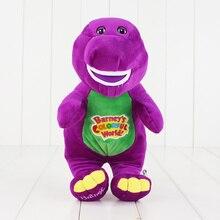 30cm מכירה לוהטת שירה חברים דינוזאור בארני לשיר אני אוהב אותך שיר בפלאש בובת צעצוע מתנת חג המולד לילדים