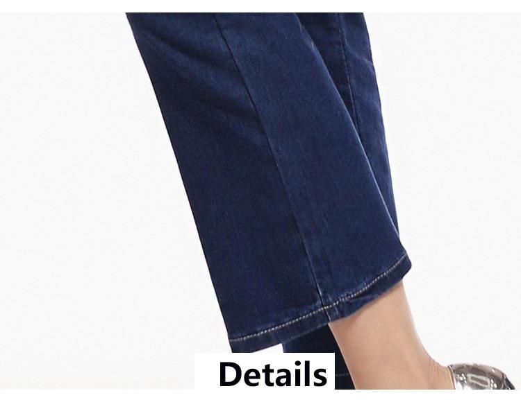 KSTUN FERZIGE  Womens Jeans Solid Black Blue Summer Thin Flare Pants Cropped High Waist Stretch Denim Pants for Yong Girls Fashoin 22