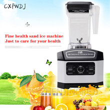 A-818 Broken Wall Ice Machine Heating Home Automatic Multi-Function Baby Food Supplement Soy Milk Crushed Intelligent Mixer