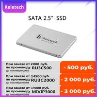Reletech SSD SATA 1tb 240gb ssd 128gb Hdd SSD 500gb 480gb SATA3 2.5 ''Interne solid State Festplatte Festplatte Laptop Desktop