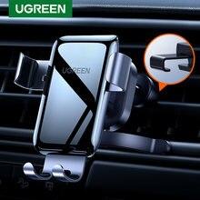 UGREEN Auto Telefon Halter Schwerkraft Auto Ständer Auto Air Vent Halterung Handy Halter für iPhone Xiaomi Universal Halter