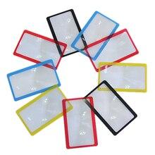 1 шт. портативная увеличительная Лупа с 3-кратным увеличением полностраничная линза лист-Лупа карманная Кредитная карта размер ПВХ увеличительное стекло