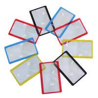 1pc Protable 3X Vergrößerung Lupe Volle Seite Lesen Aid Objektiv Lupe Blatt Tasche Kreditkarte Größe PVC Lupe