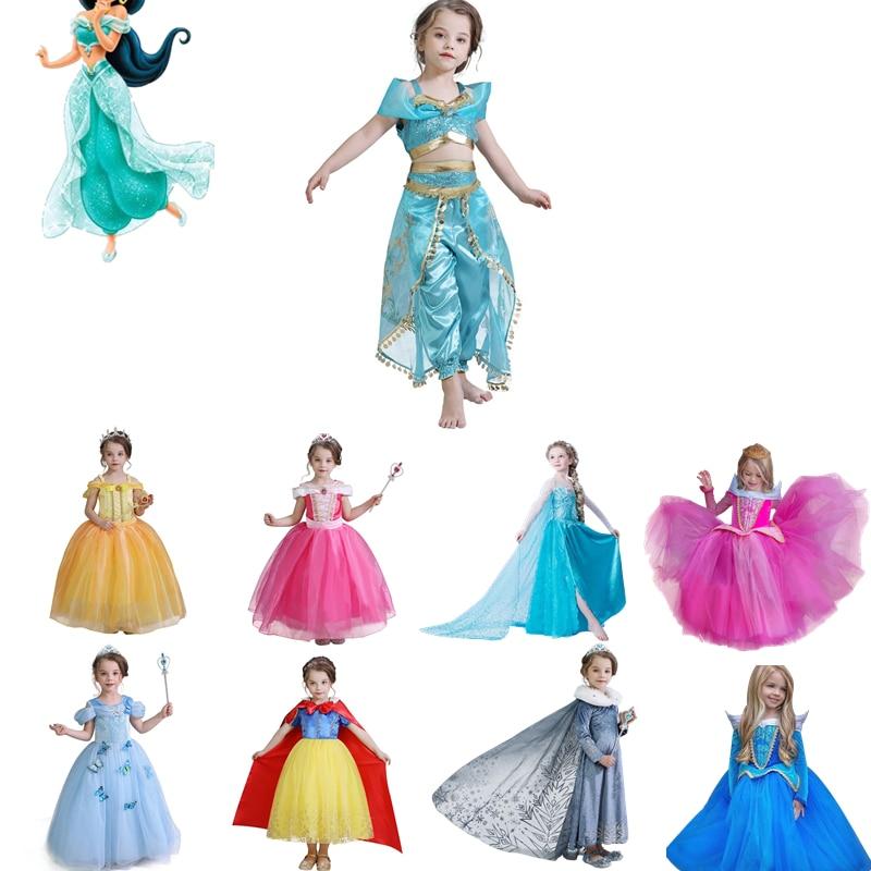 Girls Fairy Princess Costume Beauty Princess Kids Dress Halloween Cosplay Costume Children Girls Arabian Princess 1