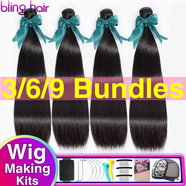 Bling Hair 8 40 Inch Brazilian Straight Hair Weave Bundles 100% Remy Human Hair Extensions Double Weft 3/6/9 Bundles Wholesale
