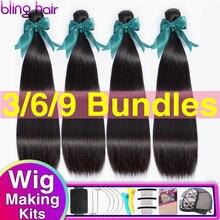 Bling włosy 8 40 Cal brazylijski wiązki splecionych prostych włosów 100% Remy ludzki włos doczepy z ludzkich włosów podwójne pasma 3/6/9 wiązki hurtową