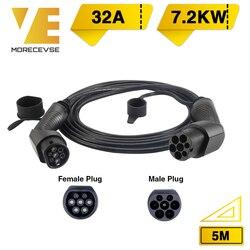 Morec EV Ladekabel 32A 7.2KW für Elektrische Auto Ladegerät Station Typ 2 Weiblichen zu Männlichen Stecker, IEC 62196-2 5M