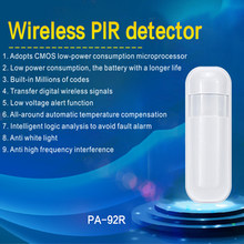 433 Mhz EV1527 Wireless Mini PIR Motion Sensor Alarm Detector Infrared Sensor PIR Sensor Motion Detector for Home Alarm System