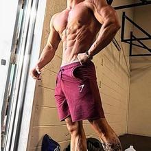 Мужские компрессионные летние тренировочные брюки для бега, эластичная дышащая Спортивная одежда для тренировок, бега, тренажерного зала, ...
