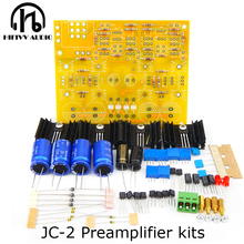 HIFI JC2 Preamp Preamplifier المنزل ستيريو الصوت مضخم ضوت سماعات الأذن أطقم بها بنفسك Hifi مكبر كهربائي الملحقات 2SK246 2SJ103 BD140