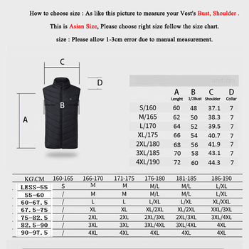 FALIZA USB Heated Vest Men Winter Heating Jacket Male Waistcoat Thermal Warm Clothing Feather Sleeveless Gilet Homme Vests MJ117 2