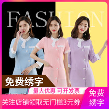 Fashion Korean medical cosmetic clothing tattoo artist in the spring and summer work clothes for doctors nurses