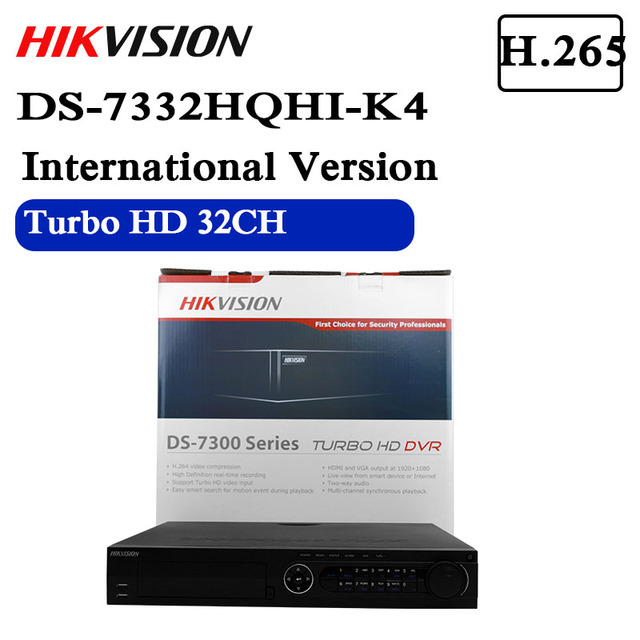 Hikvision Video Surveillance DVR DS 7332HQHI K4 32 CH 1080P 1.5U H.265 DVR Up to 48 Network Cameras 4 SATA interfaces