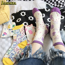 Colorful Cotton Korean Cute Style Cartoon Socks for Women Fashion Animal Bear Pattern Brand Girls Sweat Meias Gift
