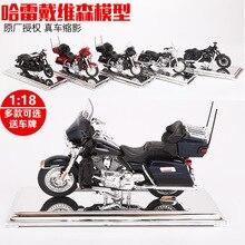 Maisto 1:18 motosiklet bisiklet modeli oyuncak için Harley 2015 sokak 750 1980 FLT tur Glide 2017 yol kral özel 1999 FLHR yol kral