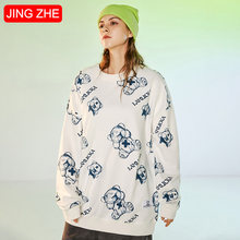 Jing zhe зимняя Толстовка moleton masculino толстовки женские