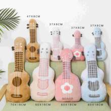 New Simulation 3D Guitar Plush Toy Soft Pillow Fashion Cute Home Decor Textile Bedding Supplies Pillows Girl Birthday Xmas Gift(China)