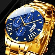 2020 мужские модные часы роскошные золотые кварцевые наручные