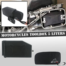 Motorcycles Plastic Box Toolbox 5 Liters Tool Box Left Side Bracket For BMW R1200GS Adv R1200 R 1200 GSA Adventure LC 2013-2019