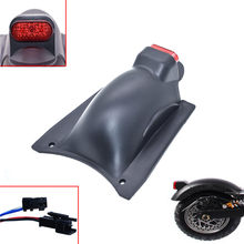 Scooter Tire Rear Fender With Tail Light For Electric Scooter Parts / Tyre Rear Fender For 8 Inches Electric Scoote