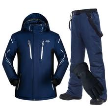 Лыжный костюм для мужчин зима водонепроницаемая ветрозащитная плотная теплая зимняя одежда мужские лыжные комплекты куртка лыжные и сноубордические костюмы бренды