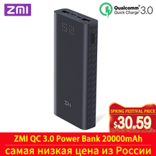 ZMI Power Bank 20000mAh Quick Charge QC3.0 Charger adapt to