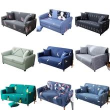 Lychee эластичные хлопковые Чехлы для кресел с рисунком животных, чехлы для диванов для гостиной, домашние чехлы для диванов