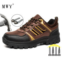 Boots Sneakers Industrial-Shoes Toe-Work Puncture-Proof Comfortable Steel Men's Casual