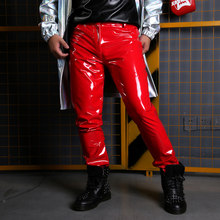 Costumes Singer Dancing Dj Hip Hop Clothes Can Be Customized Stage Men Patent Leather Pant Male Fashion Slim Fit Trousers(China)