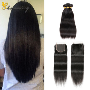Image 1 - CHARMING Straight Bundles With Closure Brazilian Hair Weave Bundles With Closure Human Hair Bundles With Closure Hair Extension