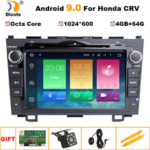 "8"" PX5 IPS SCREEN HD 4G 64G Android 9.0 AV Output CAR DVD PLAYER For CRV CR-V GPS navigation radio multimedia player stereo(China)"
