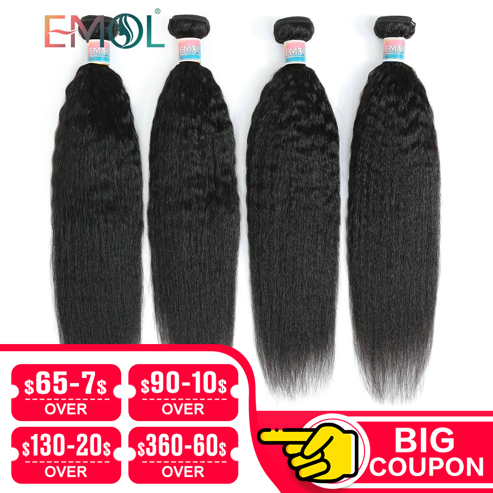 EMOL Brazilian Kinky Straight Hair Human Hair Bundles Coarse Non-Remy Hair Weave Extensions 1&3&4 Pieces/Lot