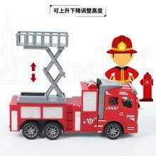 """Дистанционный пульт грузовик имитационное освещение набор """"пожарная"""