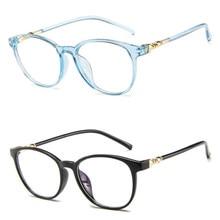 D237 Vintage Fashion eyeglasses glasses frame men/women Luxury Design eyeglass eye frames for women/men