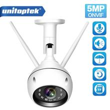 HD 5MP WiFi IPกล้อง 1080Pแบบไร้สายONVIFกล้องวงจรปิดBulletกล้องกลางแจ้ง 2 WAY Audio IR 20 M p2P iCsee Home Securityกล้อง