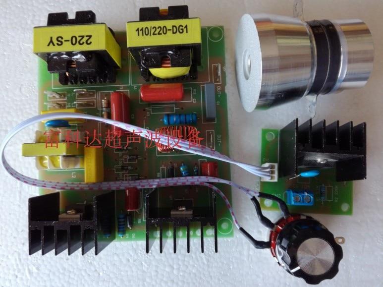 40K60W Power Adjustable Ultrasonic Transducer Vibrator Drive Board Power Supply 120W Dishwasher Vibration Head Generator