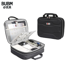 BUBM Capacity Expansion Electronics Organizer,Cable Gadget Hard Case for Cables,USB Drives,Power Bank