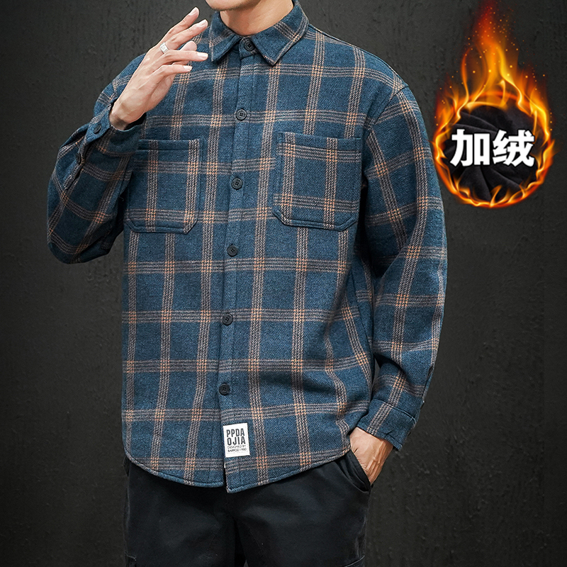 UYUK2019 Winter New Casual Fashion Trend Loose And Versatile Lapel Original Plaid Thickened Men's Shirts Streetwear Homme