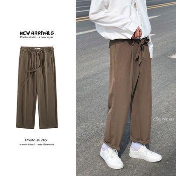 Koreańskie proste spodnie moda męska jednokolorowe Business Casual spodnie wizytowe męskie Streetwear dziki luźny kombinezon spodnie męskie tanie i dobre opinie Uyuk K156-P70 Poliester Mieszkanie Smart Casual Przycisk fly Garnitur spodnie